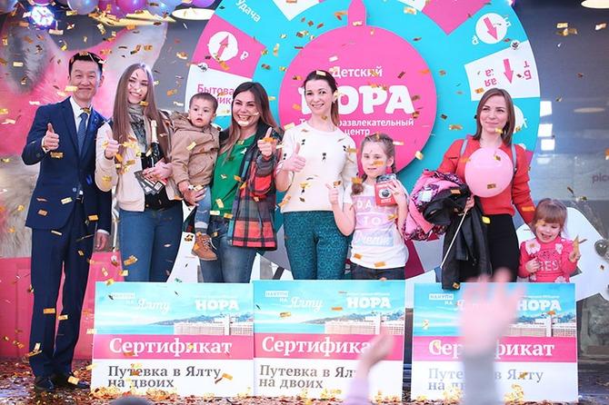 Изображение с http://www.marinsgroup.ru/images/stories/News/2017/04/013/img05.jpg