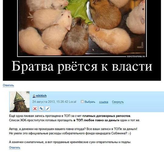 Изображение с http://ic.pics.livejournal.com/nikitich/12757143/147029/147029_original.jpg