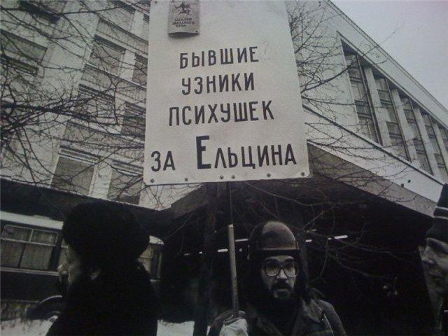 Изображение с http://images.vfl.ru/ii/1364902515/94d9472d/2066730.jpg