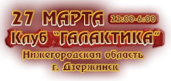 Изображение с http://img.nnow.ru/data/myupload/0/22/22019/texnopolis-adres-info.png