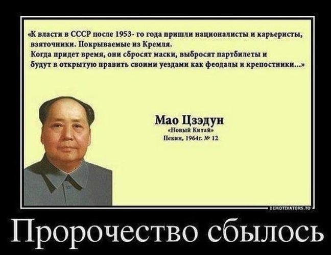 Изображение с http://www.proza.ru/pics/2014/09/12/256.jpg