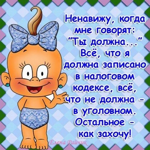 Изображение с http://img0.liveinternet.ru/images/attach/c/6/92/547/92547172_0_90602_52f41aed_L.jpg