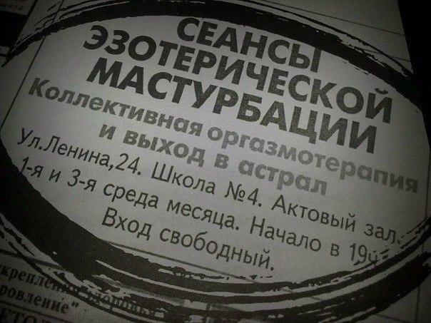 Изображение с http://pp.vk.me/c622420/v622420838/dd7b/6WlpdssBXaY.jpg