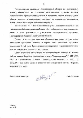 Изображение с http://img-fotki.yandex.ru/get/9326/205869764.1/0_1152d9_1444da6_XXL.jpg