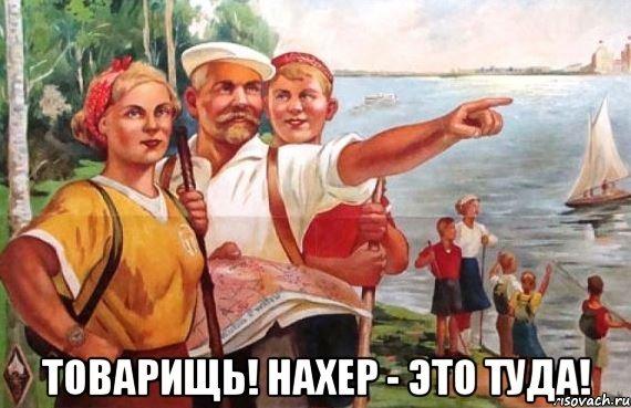 Изображение с http://cs6.pikabu.ru/images/big_size_comm/2014-08_6/14090614696881.jpeg
