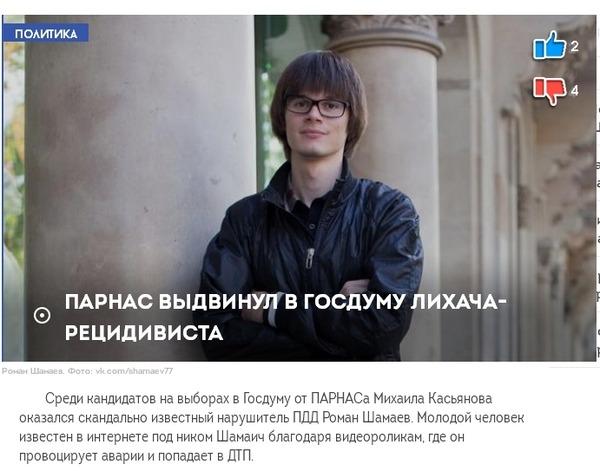 Изображение с http://cs8.pikabu.ru/post_img/2016/07/21/5/1469083639182523327.jpg