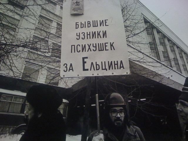Изображение с http://www.ljplus.ru/img4/s/o/solidarity_rus/003.JPG