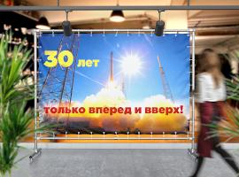 Изображение с https://sdmedia24.ru/upload/iblock/a7b/a7b585416bd5db044db5cb30219b7ba2.png