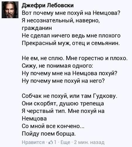 Изображение с https://i.imgur.com/AxkxwSF.jpg