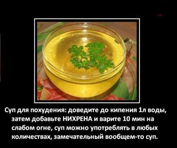 Изображение с http://cs305301.userapi.com/v305301722/18b5/7ADMt9s49RQ.jpg