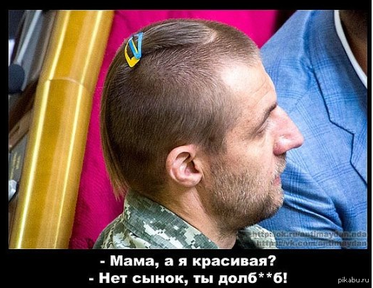 Изображение с http://cs5.pikabu.ru/post_img/2015/09/22/11/1442951772_377277405.png