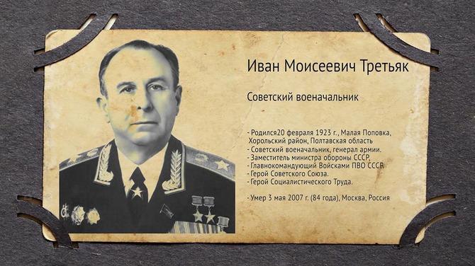 Изображение с http://www.marinsgroup.ru/images/stories/News/2017/04/06/01.jpg