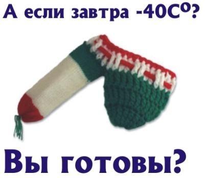 Изображение с http://cs10300.vkontakte.ru/u25774325/-14/x_4facb389.jpg