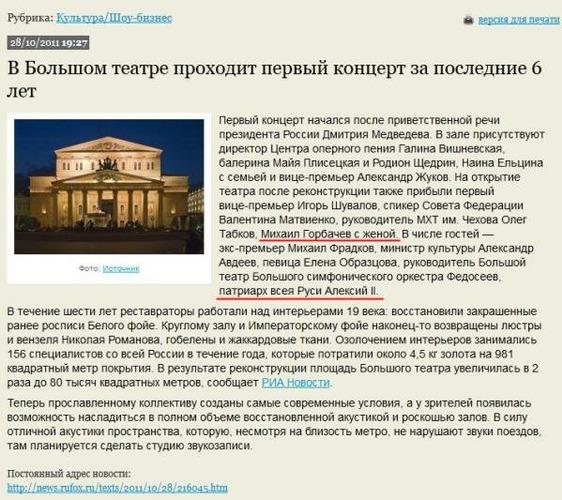 Изображение с http://img-fotki.yandex.ru/get/5817/128375853.35/0_57a00_74c6c4cd_XL.jpg