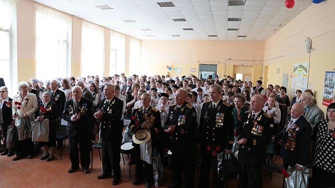 Изображение с http://www.marinsgroup.ru/images/stories/News/2017/05/04/03.jpg