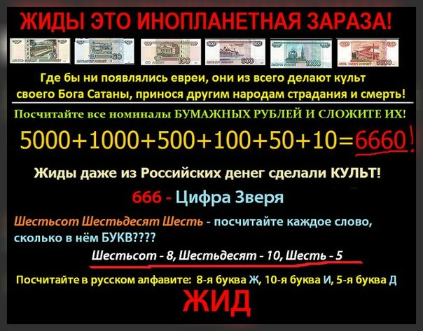 Изображение с http://i1.imageban.ru/out/2015/11/17/2c13d2272836184b578a6649e30d3298.jpeg
