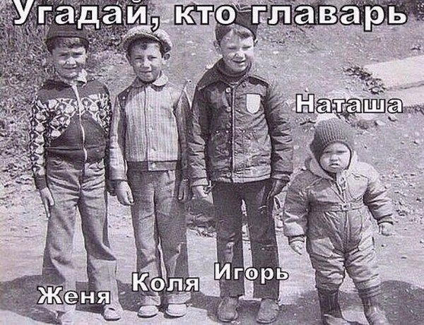 Изображение с https://pp.vk.me/c7009/v7009300/460b/gNT-swThRSs.jpg