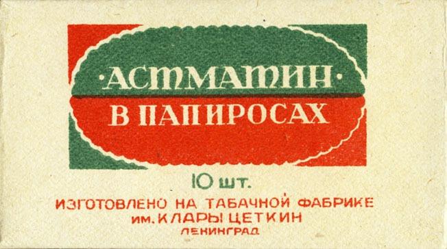 Изображение с http://www.cigarety.by/img/HA0000249.jpg