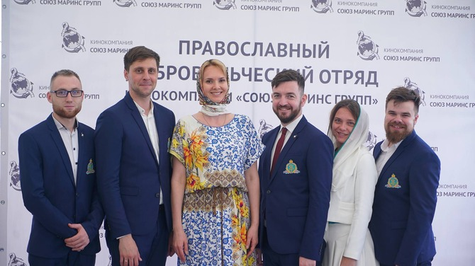 Изображение с http://www.marinsgroup.ru/images/stories/News/2018/07/24/dobroleto_4_x1920.jpg