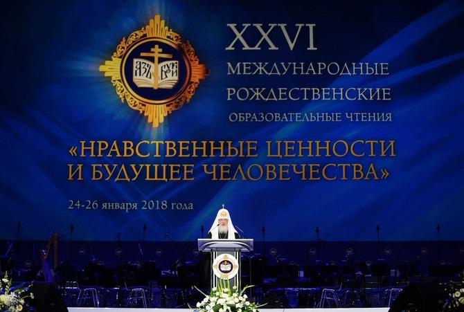 Изображение с https://pp.userapi.com/c841427/v841427650/696f7/2QJQwXAOnB8.jpg
