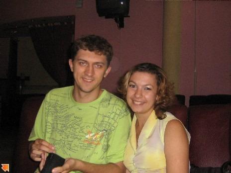 Лена с другом