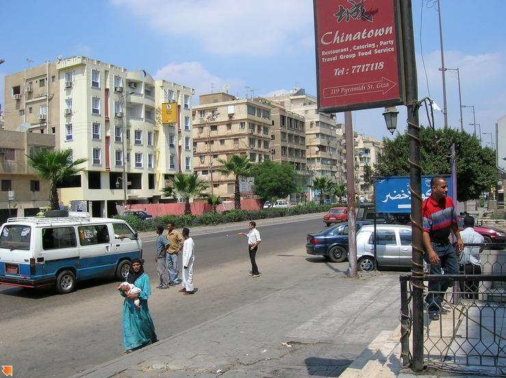 Вот он - реальный Каир