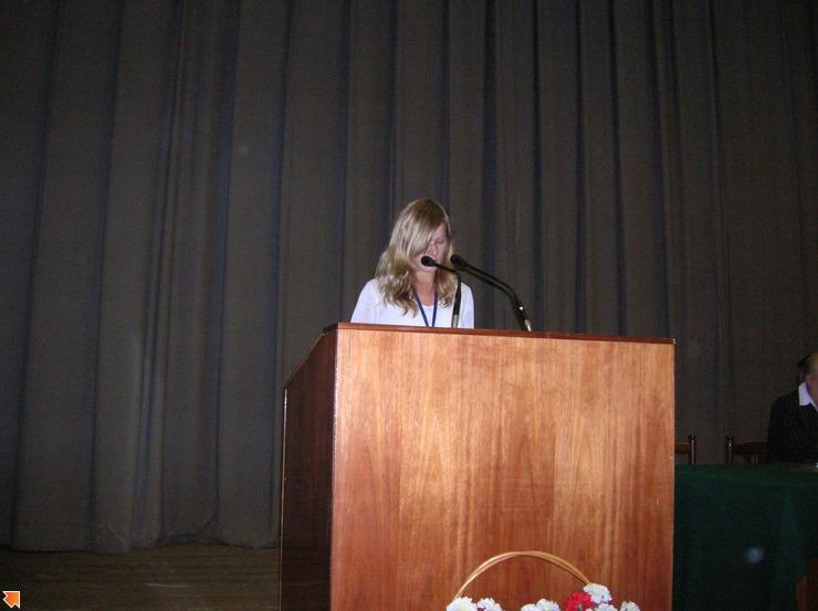 Выступление