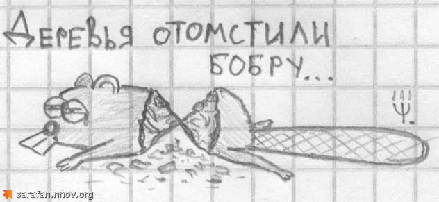 25.03.2008 23:47:38