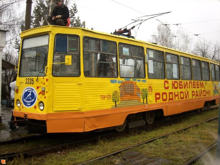Наш трамвай