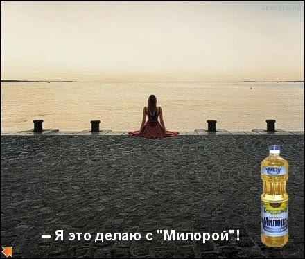 25.07.2008 1:31:04
