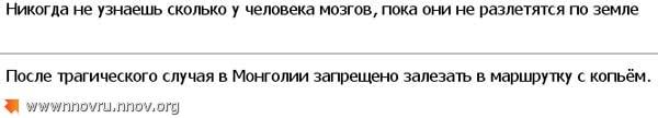 12.08.2008 2:22:47