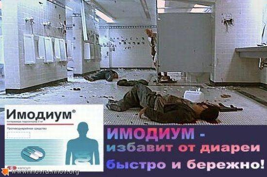 13.08.2008 0:53:42