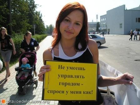 sprosi_menya