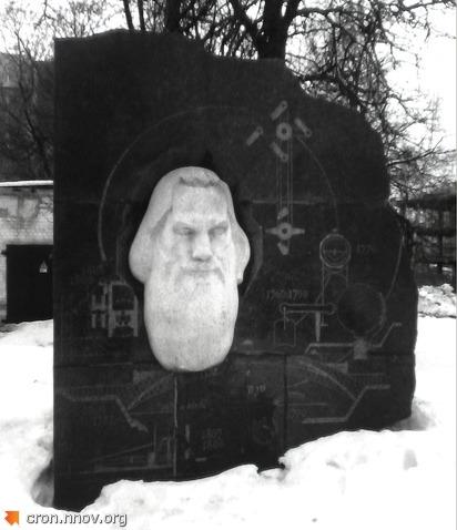 Памятник государственнику и механику Кулибину