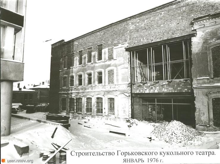 Строительсво Горьковского кукольного театра 1976