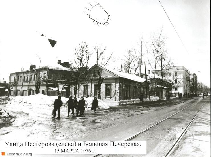 Улица Нестерова и Большая Печерская 1976