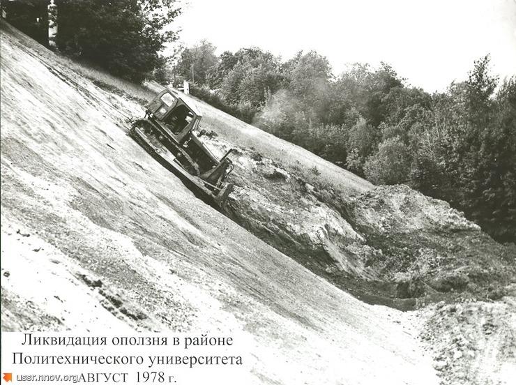 Ликвидация оползня в районе Политеха 1978
