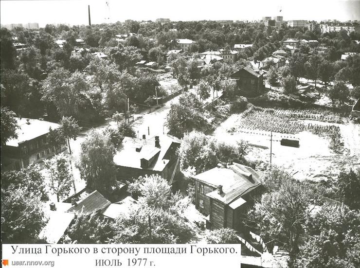 ул.Горького 1977