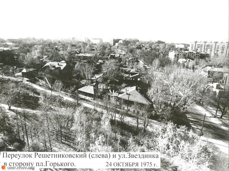 пер. Решетниковский и ул.Звездинка 1975