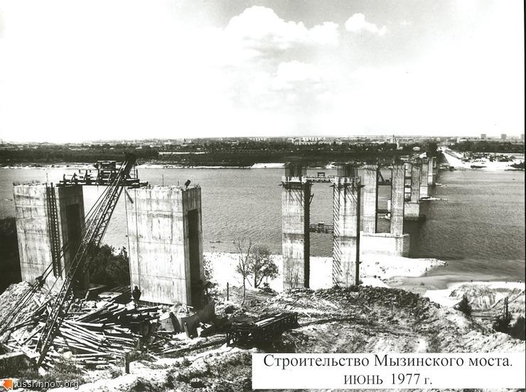 Мызинский мост 1977