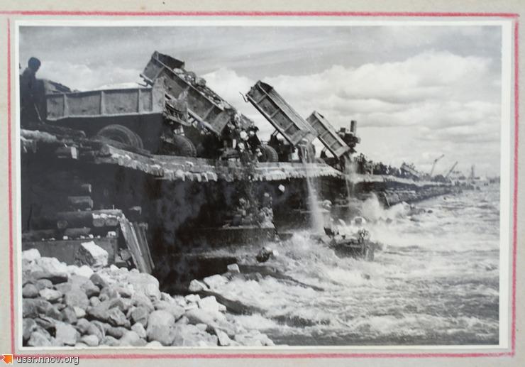 Строительство Горьковской ГЭС