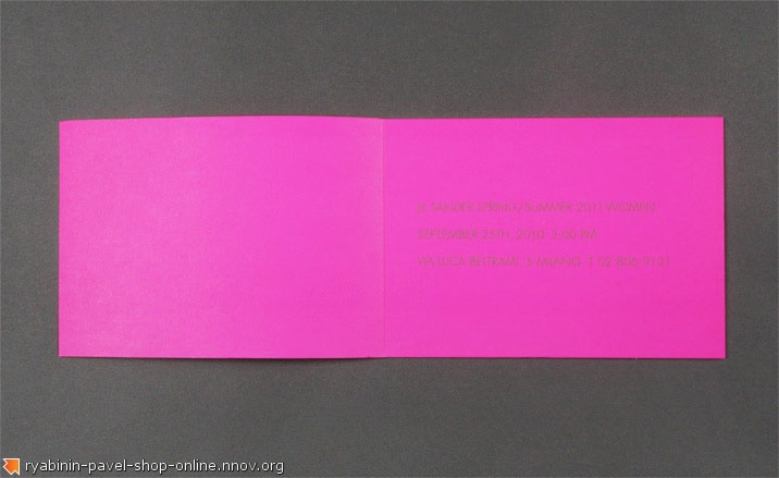 04_1_invitations_fw_ef051010_a_.jpg