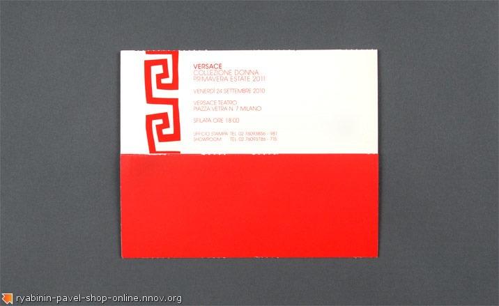 14_invitations_fw_ef051010.jpg