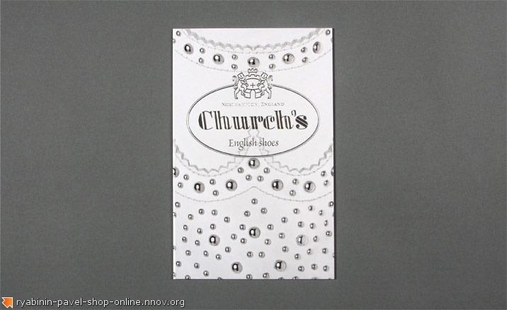 17_invitations_fw_ef051010.jpg