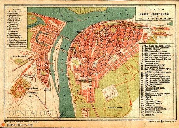 Карта Нижнего Новгородаg