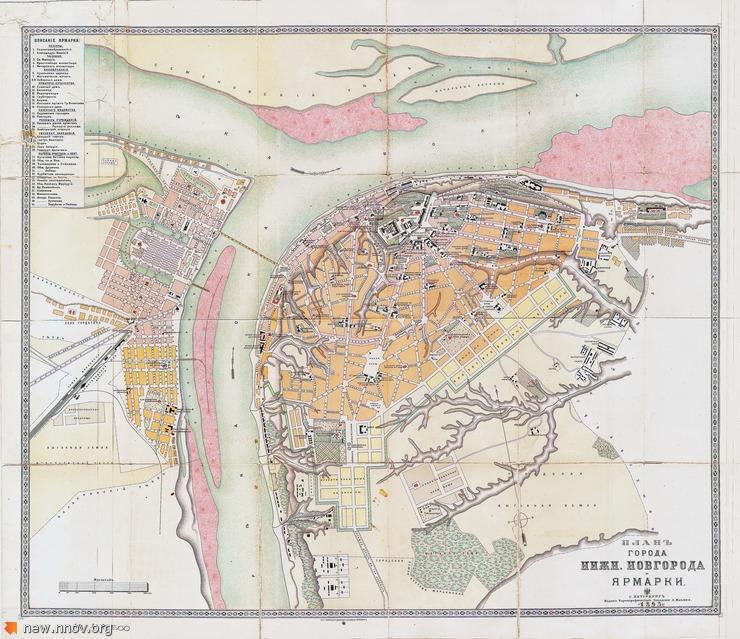 Карта Нижнего Новгорода 1893 года 61,7 Мб