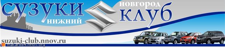 Logoshap).jpg
