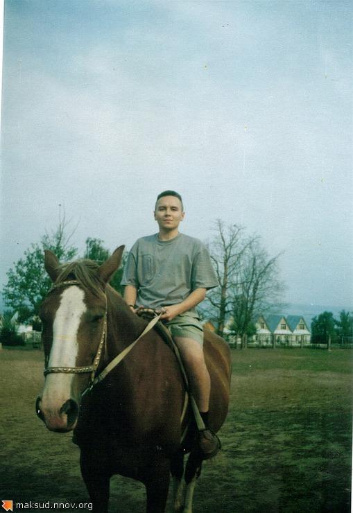 На лошади.jpg