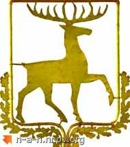 герб НН.jpg