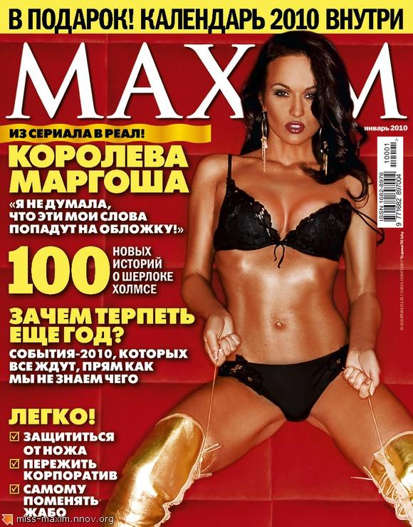 COVER_094.jpg